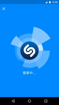 Shazam音乐神搜v7.11.0最新版截图0