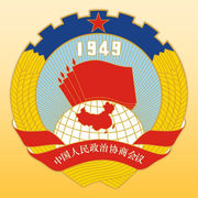 浙江政协appv3.0.6