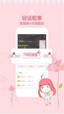 爱优漫app官方版1.1.1截图2