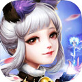 仙灵梦幻手游 1.0.9