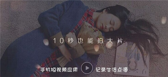 短视频app合集_短视频app排行榜_短视频app大全