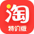 淘宝特价版app官方版v2.0.0.2