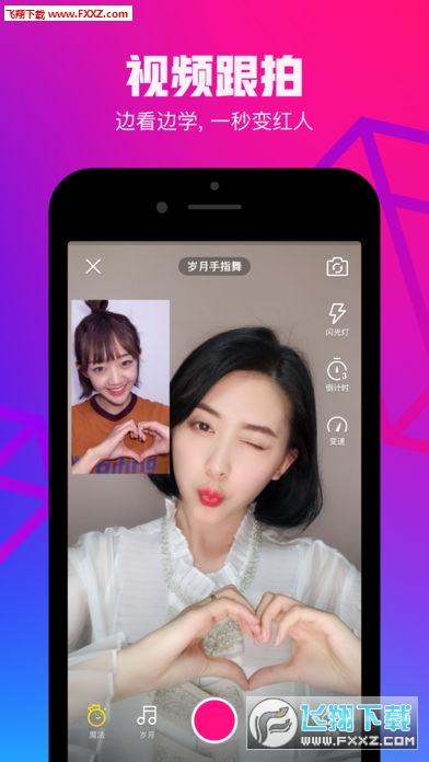 腾讯微视2018最新版截图2
