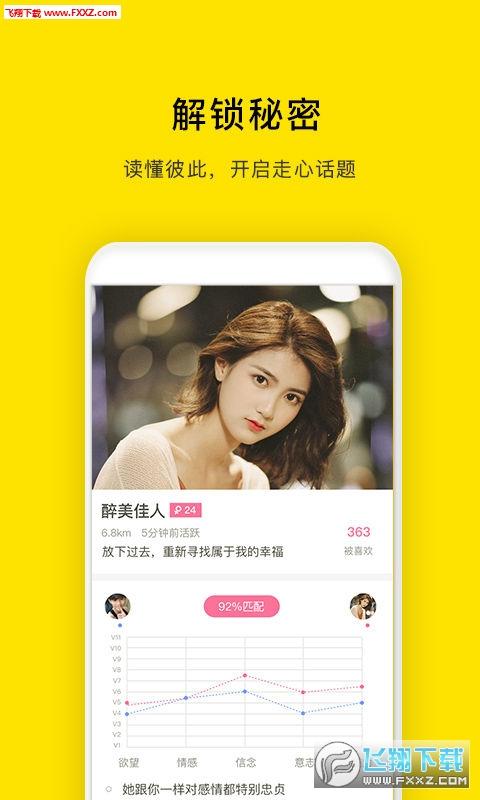巨梨app1.0.0截图1