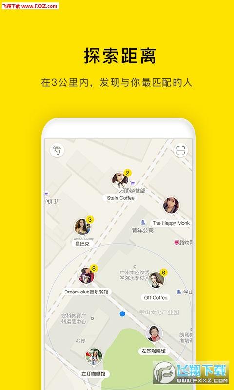 巨梨app1.0.0截图3