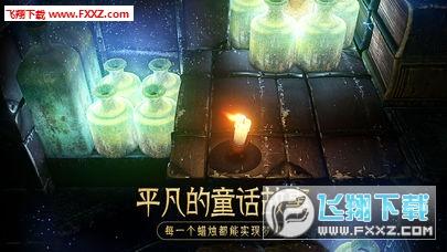 蜡烛人手游ios版截图1