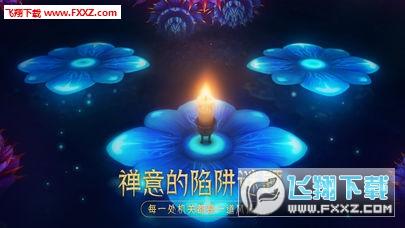 蜡烛人手游ios版截图2