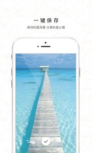 外景相机app1.1.0安卓版截图0