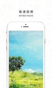 外景相机app1.1.0安卓版截图1