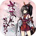 樱花决斗 v1.0 安卓版