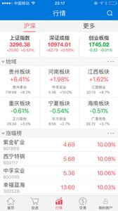 国盛乐金宝app5.7.2.3截图2