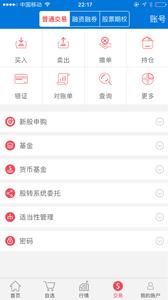 国盛乐金宝app5.7.2.3截图3