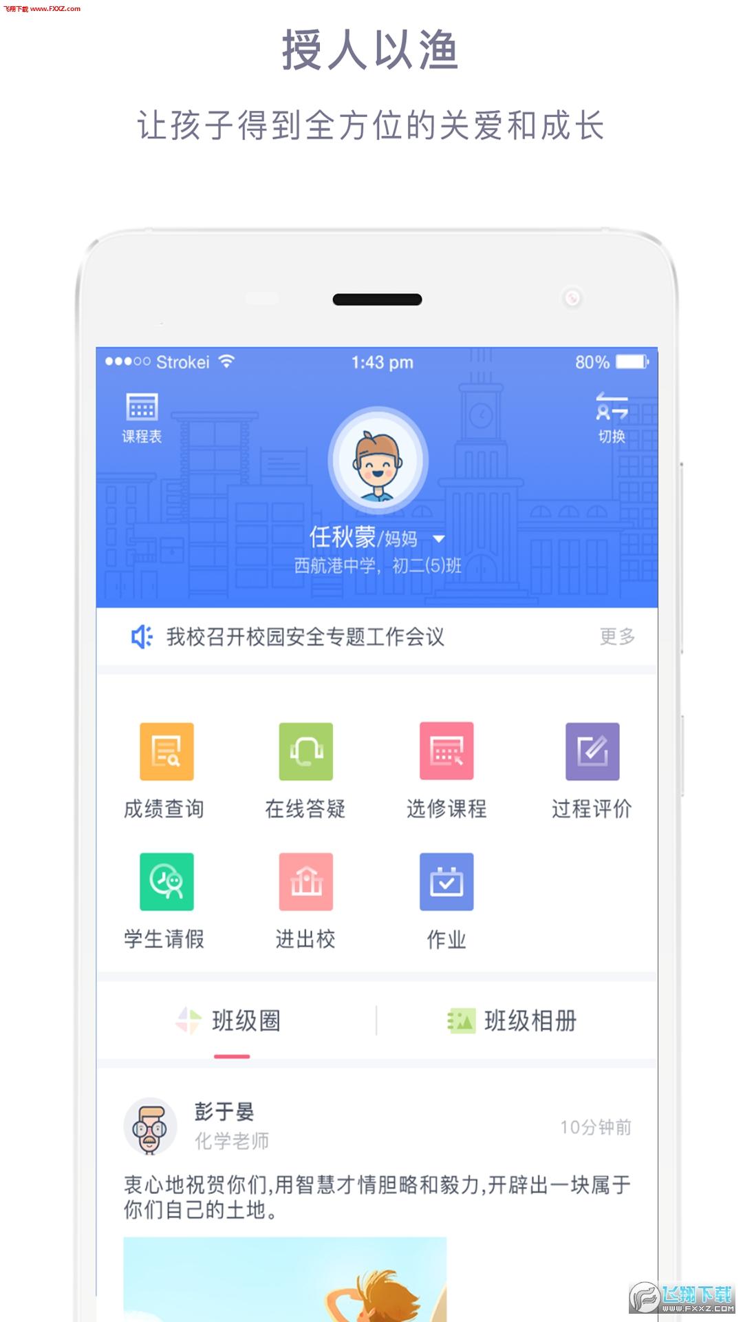 榴莲官网下app载旧版 榴莲app最新版安装ll999