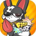 格斗俱乐部手机版