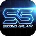 第二银河手机版