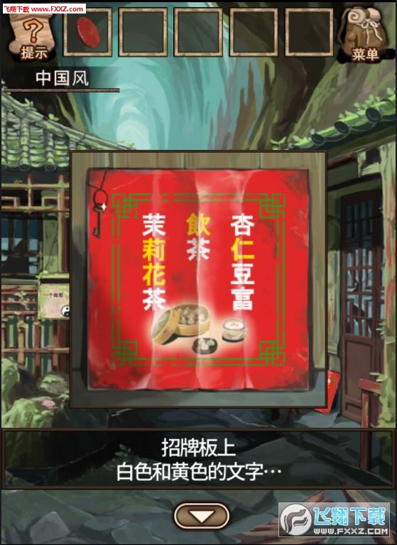 罗宾与彩虹传说中文版截图2