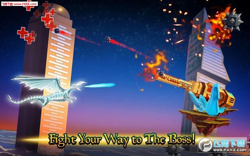 龙之战射击boss官方版3.31截图1