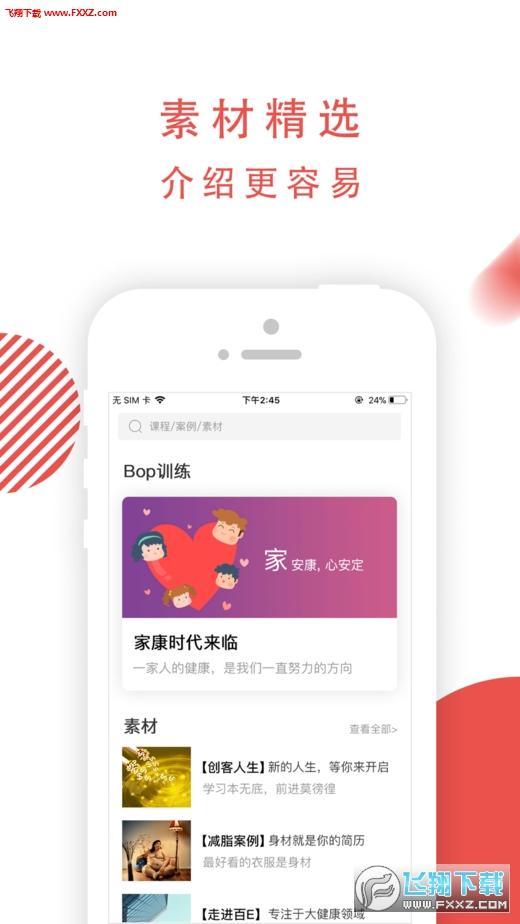 老虎大学app安卓版v3.0.0截图3