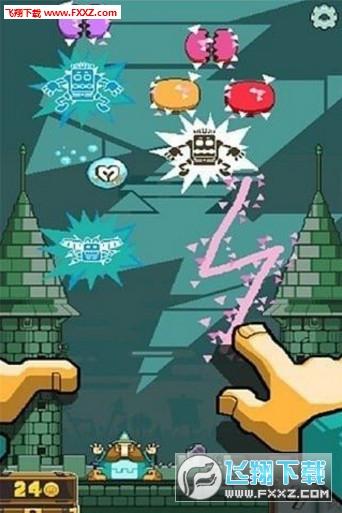 抖音MagicTouch游戏v1.8截图2