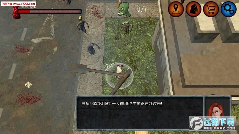扎克僵尸攻击射手安卓版截图2
