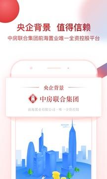 咸鱼理财app1.4.8截图0