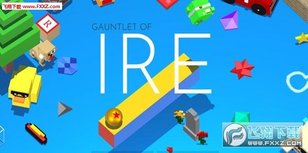Gauntlet of Ire截图0
