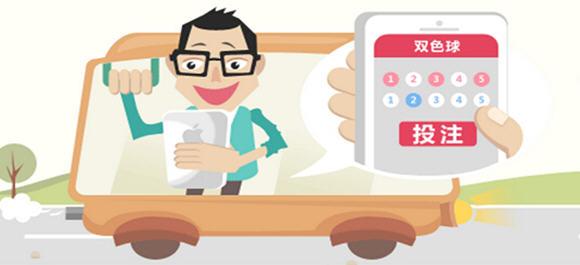 官方正规手机彩票软件_手机彩票官方软件