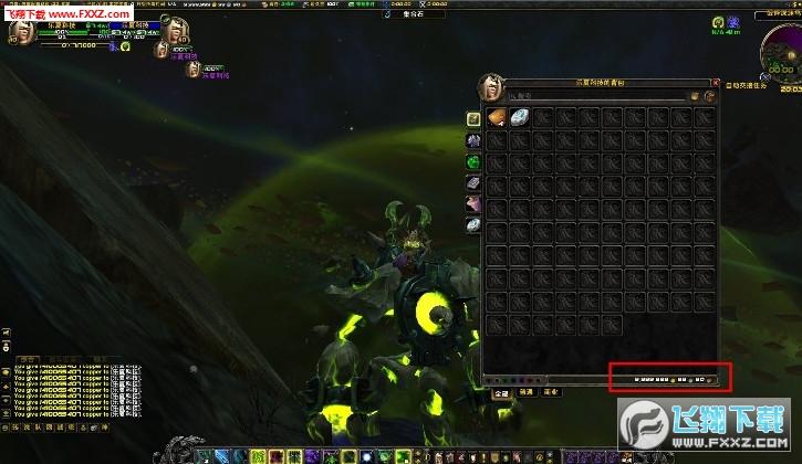 魔兽世界7.15单机版一键端(带机器人)截图0