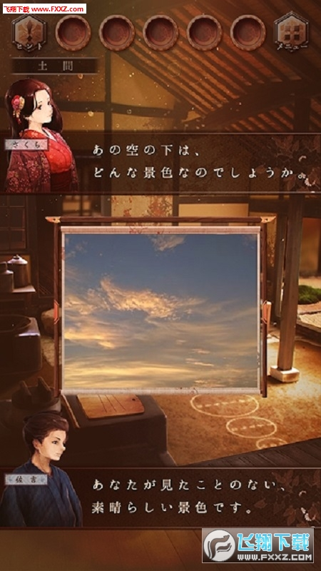 逃脱樱花节安卓版截图3