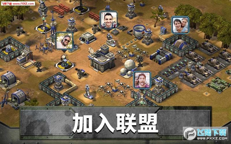 帝国与联盟安卓版1.58截图0