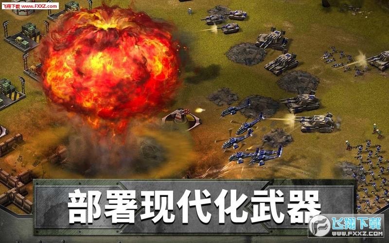 帝国与联盟安卓版1.58截图2