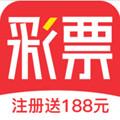 人人赢彩票app v1.0 官方版