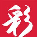 七彩彩票app v1.0
