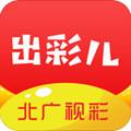 出彩儿彩票app v1.1.1 安卓版