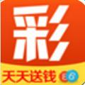 139彩票app v1.0 安卓版