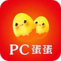 PC蛋蛋银蛋彩票 v1.0 安卓版