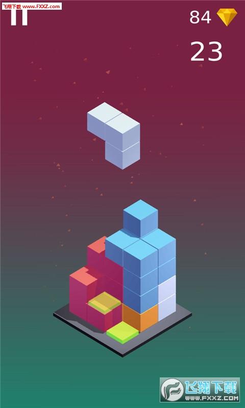 3D版俄罗斯方块安卓版截图1