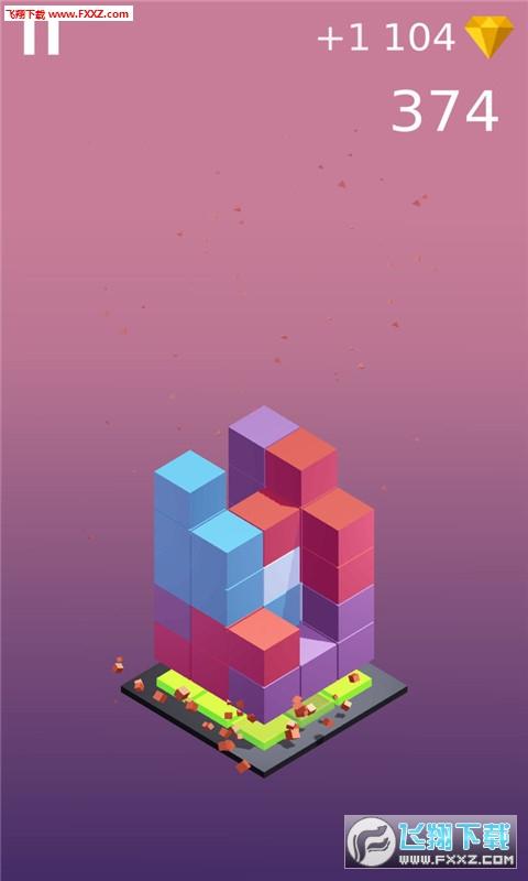 3D版俄罗斯方块安卓版截图2