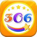 306彩票app 安卓版