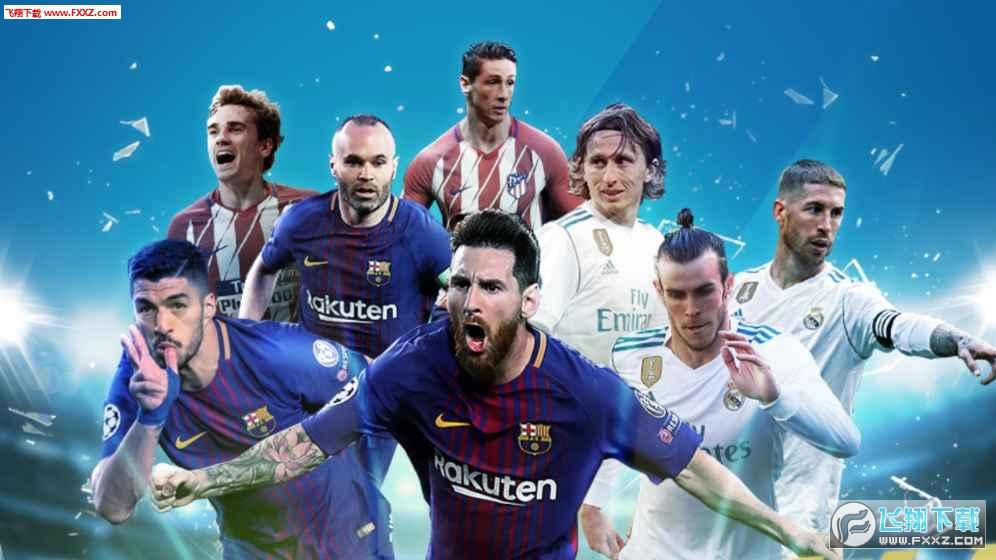 全民冠军足球最新版截图0