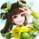 仙灵幻梦手游v1.0.9
