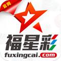 福星彩彩票投注平台 v1.0
