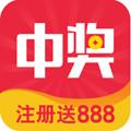 中奖彩票app v1.0 安卓版