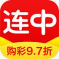 连中彩票app 2.5.1 安卓版