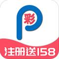PP彩票app v1.8.0