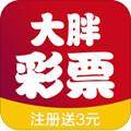 大胖彩票app 4.9.2