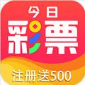 今日彩票app v3.7.2 安卓版