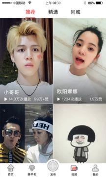 蜗蜗生活app1.1.0截图2