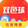 双色球彩票宝app 1.4