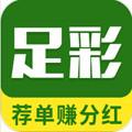 全民足彩彩票app 5.2.59